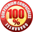 Our Premium Compatibles are 100% guaranteed