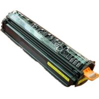 Canon 1517A002AA (EP-82) Yellow Laser Toner Cartridge (Replaces R94-3012-150)