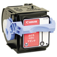 Canon 9643A008AA (Canon GPR-27 Magenta) Laser Toner Cartridges (2/Pack)
