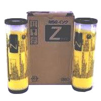 Risograph S-4279 (Riso S4279) InkJet Cartridges